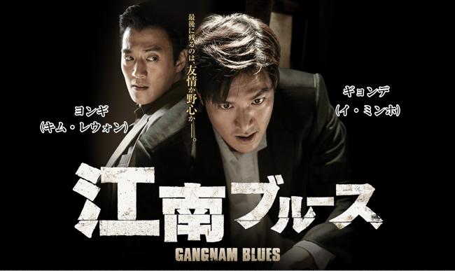 gang20151012-0001.png