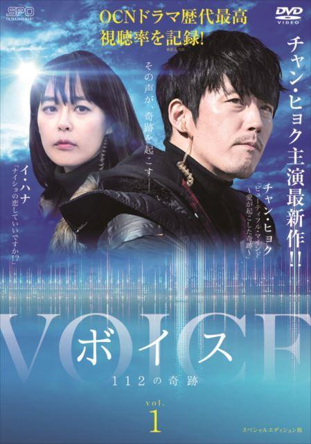 voice_ren01_ol_R.jpg